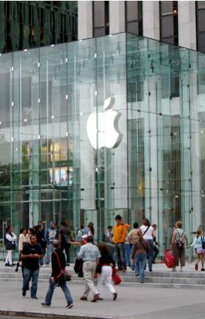 Tienda de Apple Inc